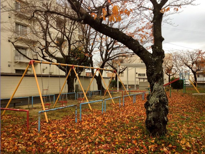 Nagoya playground 1